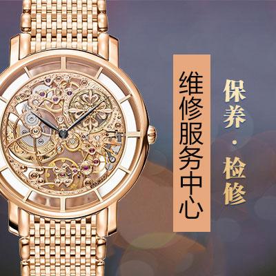 百达翡丽手表表镜摔碎的处理办法