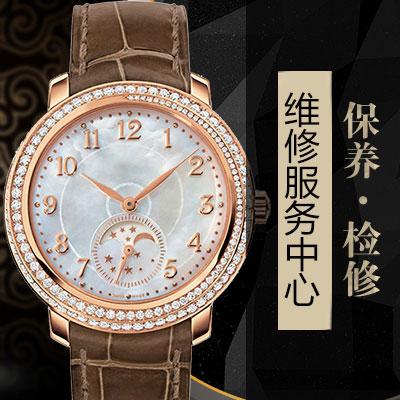 百达翡丽手表表蒙怎么保养