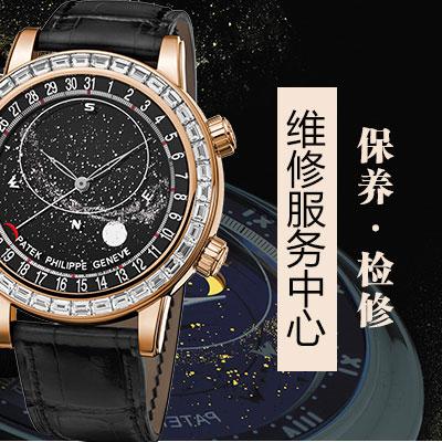 万年历功能的超级复杂功能百达翡丽手表(图)